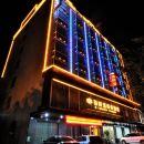 陽春海悅灣商務酒店
