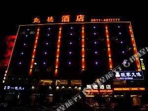宜川凱德酒店