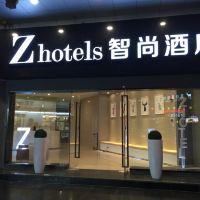 Zhotels智尚酒店(上海周浦旅遊度假區店)(原小上海步行街店)酒店預訂