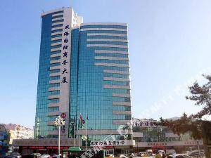 國際商務大廈(威海劉公島碼頭店)