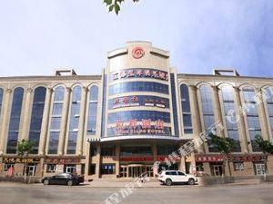 奇台泓祥酒店