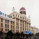 漢庭酒店(淮安第一人民醫院店)