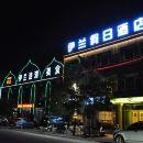 平羅伊蘭假日酒店