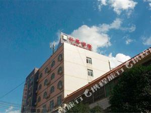 樂業芒果酒店
