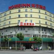 如家酒店(上海金橋博興路地鐵站店)