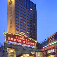 浙江國際大酒店酒店預訂
