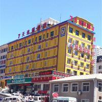 7天連鎖酒店(大連西安路商業中心興工街地鐵站店)酒店預訂