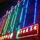 高陽宏升旅館