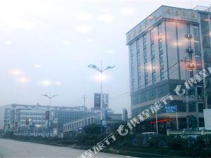 習水鑫盛酒店