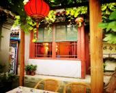 北京六合祥四合院酒店