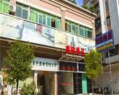江門嘉誼酒店
