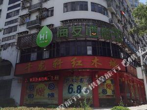 海友酒店(深圳梅林店)
