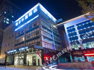 桔子酒店·精選(蘇州金雞湖國際博覽中心店)(原金雞湖店)