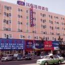 漢庭酒店(吉林大街店)