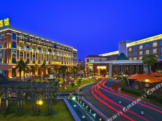 Royal Grace Hotel Optice Valley Wuhan
