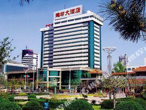 濰坊大酒店
