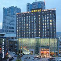 寶雞城際酒店酒店預訂