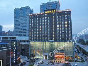 寶雞城際酒店