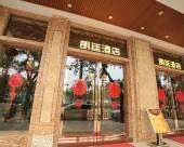 江門朗廷酒店