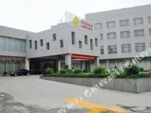 濰坊昌樂鳶飛大酒店