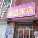 林西鑫金旺旅店