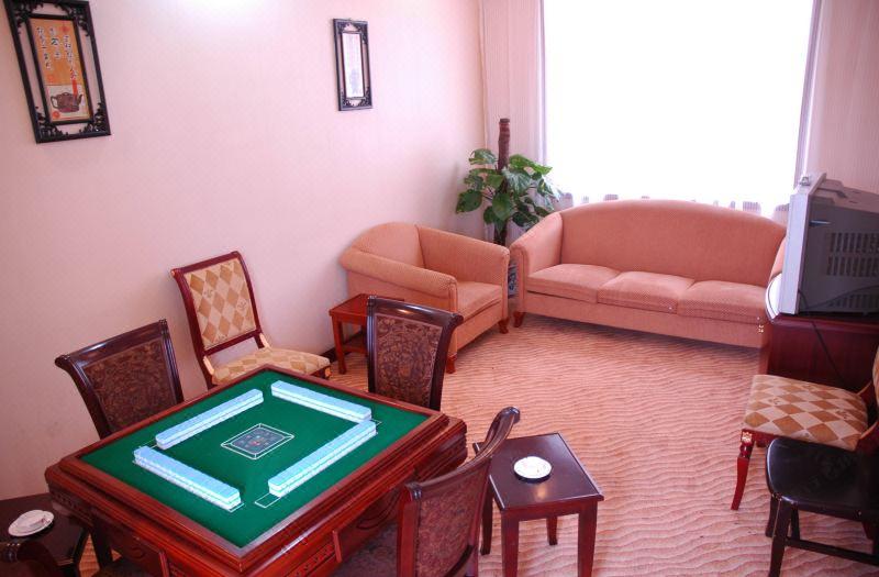 Hongzhu Hotel, Hotel reviews, Room rates and Booking