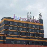 IU酒店(廣州大沙地地鐵站店)酒店預訂