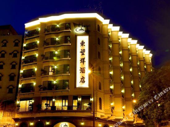 澳門東望洋酒店(Hotel Guia)外觀