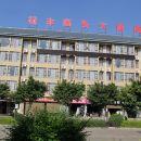 祿豐商務大酒店