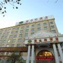 維也納酒店(周口漢陽路店)