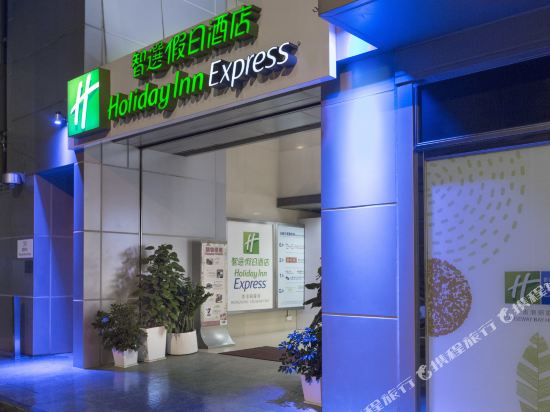 Holiday Inn Express Hong Kong Causeway Bay
