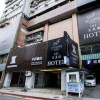 台北101艾美琪旅店六星級揹包客酒店預訂