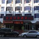 德化瓷城快捷酒店