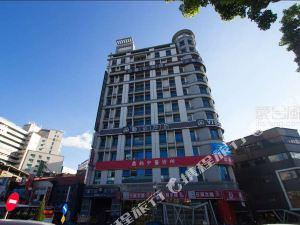 新北藝宿快捷商旅(Yi Su Hotel)
