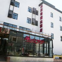 北京美第奇精選酒店酒店預訂