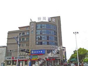 Zhotels智尚酒店(金華八一南街工商城店)