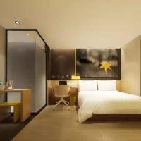 IU酒店(北京加州小鎮店)酒店預訂