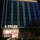 吳川華城大酒店