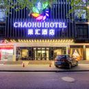 揭陽巢匯酒店