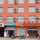 潛山天柱168商務酒店