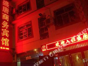 松潘盛唐商務賓館