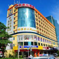 7天連鎖酒店(深圳龍崗龍城廣場地鐵站店)酒店預訂