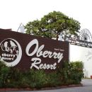 曼谷奧貝利度假酒店(Oberry Resort Bangkok)