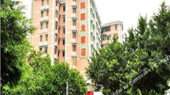 Kaixuanlong Chain Hotel (Guangzhou Tiyu West Road Metro Station)