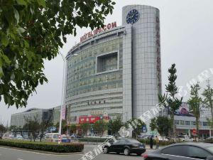 億隆和泰酒店(象山客運中心店)