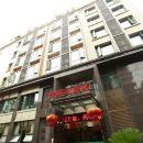 德陽詩萊爾酒店