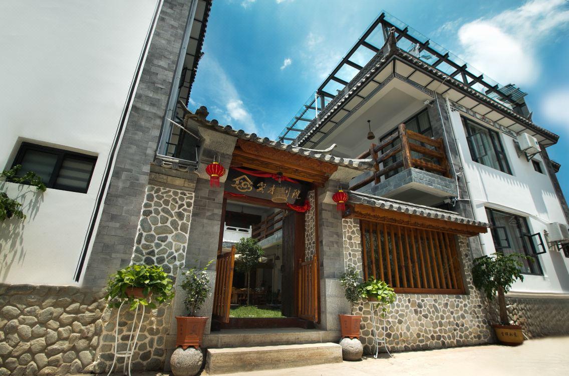 大理雲水別院·原木大宅Yunshui Bieyuan Hotel Yuanmu Dazhai