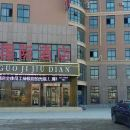 尉氏帝景國際酒店