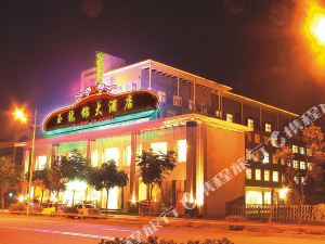 鄂州玉龍錦大酒店