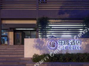 樂福酒店(武漢市政府江灘店)